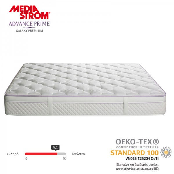 Στρώμα MEDIA STROM ADVANCE PRIME GALAXY PREMIUM 102-110x190-200cm