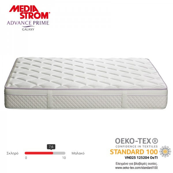 Στρώμα MEDIA STROM ADVANCE PRIME GALAXY 102-110x190-200cm